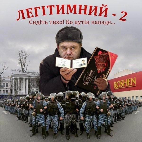 Жму руку, обнимаю... Измена Родине или Рошен в Москве.