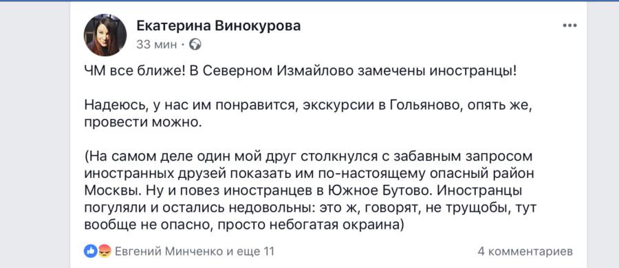 https://ic.pics.livejournal.com/matveychev_oleg/27303223/10003054/10003054_900.jpg