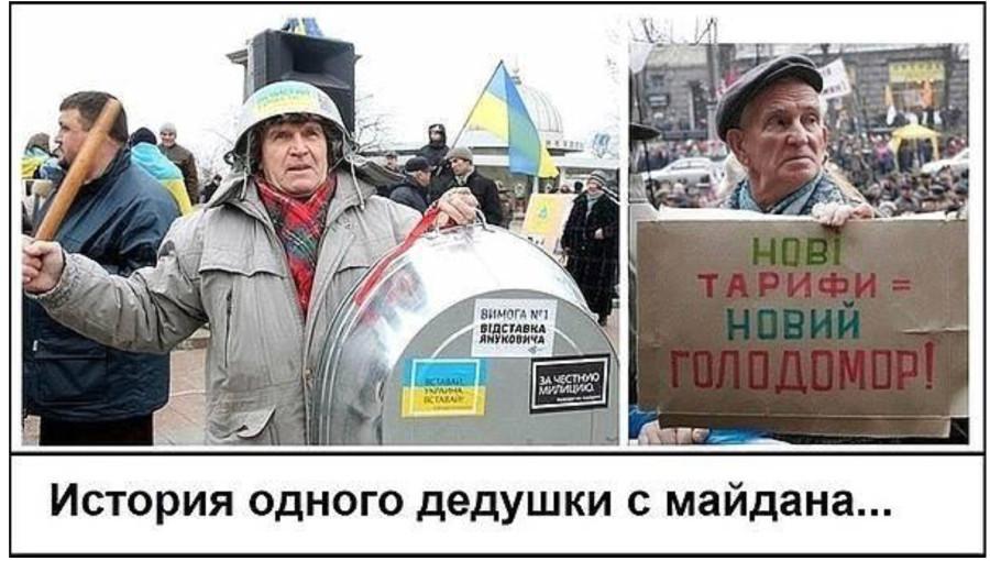 https://ic.pics.livejournal.com/matveychev_oleg/27303223/10008294/10008294_900.jpg