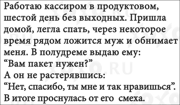 https://ic.pics.livejournal.com/matveychev_oleg/27303223/10104077/10104077_original.png