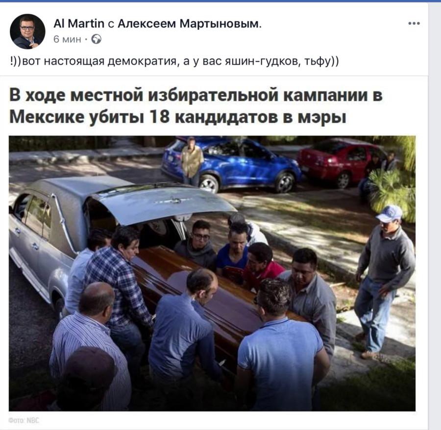 https://ic.pics.livejournal.com/matveychev_oleg/27303223/10112519/10112519_900.jpg
