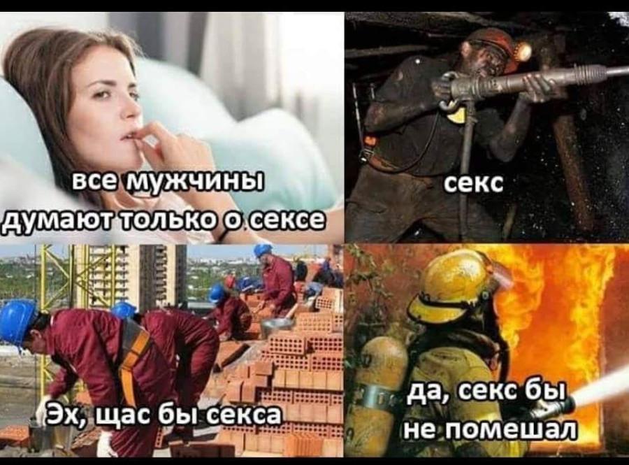 https://ic.pics.livejournal.com/matveychev_oleg/27303223/10129799/10129799_900.jpg