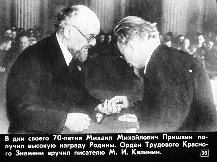 https://ic.pics.livejournal.com/matveychev_oleg/27303223/10140570/10140570_900.jpg