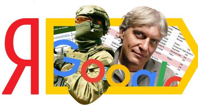 """Нашлось всё: чьи секреты в Google случайно раскрыл """"Яндекс"""""""