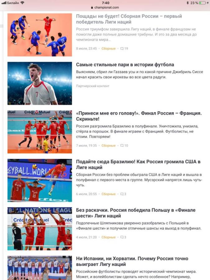 https://ic.pics.livejournal.com/matveychev_oleg/27303223/10218453/10218453_900.jpg