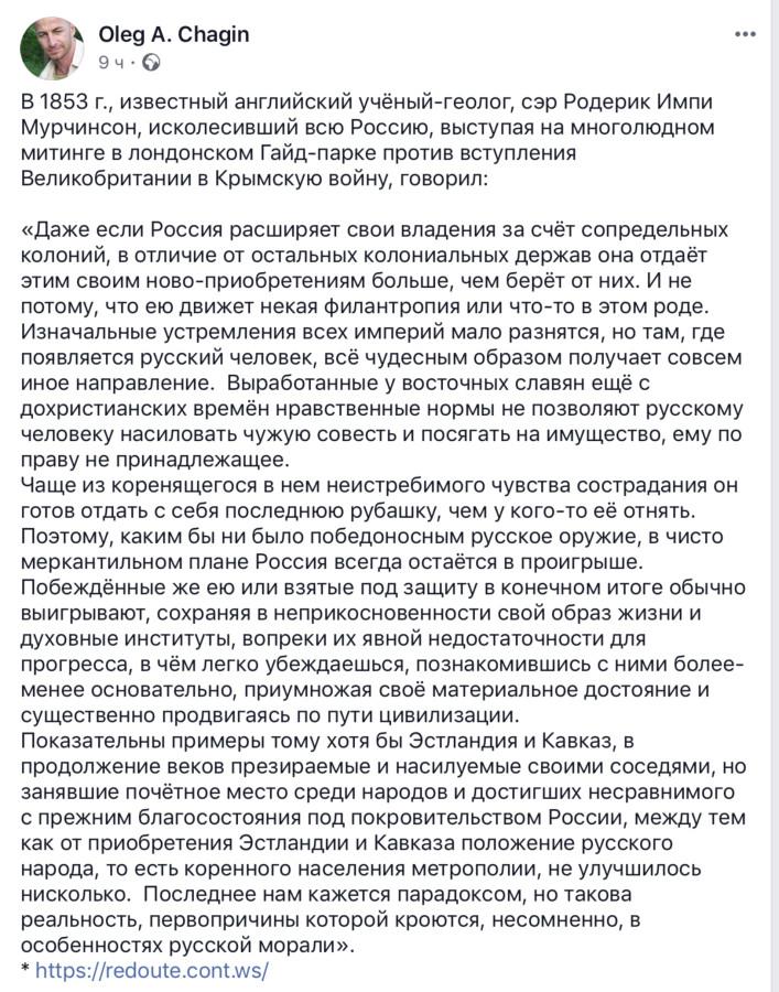 https://ic.pics.livejournal.com/matveychev_oleg/27303223/10219098/10219098_900.jpg