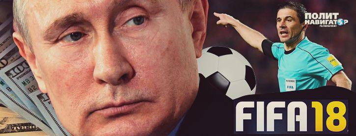«Позор всем странам и футболистам!» – укрпропаганда истерит по итогам ЧМ-2018