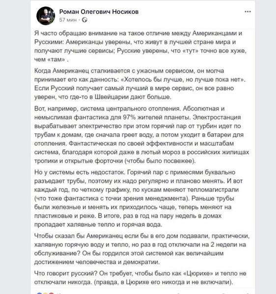 Отличие между американцами и русскими