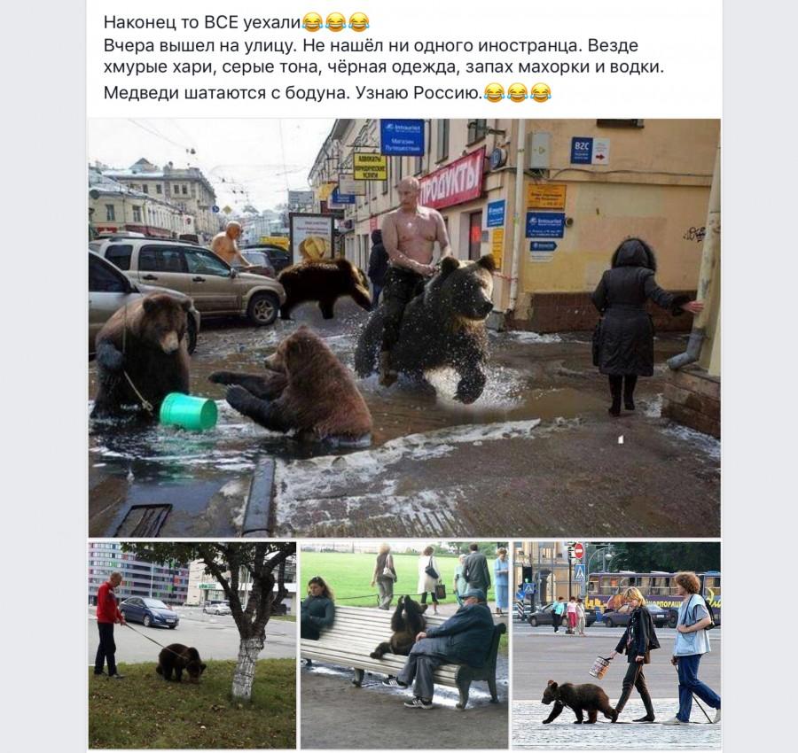 https://ic.pics.livejournal.com/matveychev_oleg/27303223/10264777/10264777_900.jpg