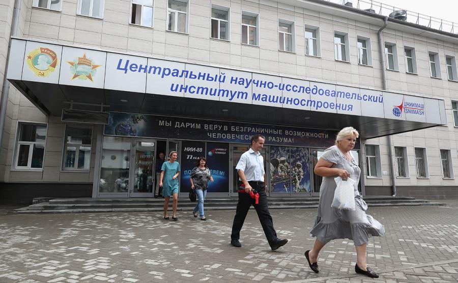 ФСБ обнаружила утечку данных о российском гиперзвуковом оружии на Запад