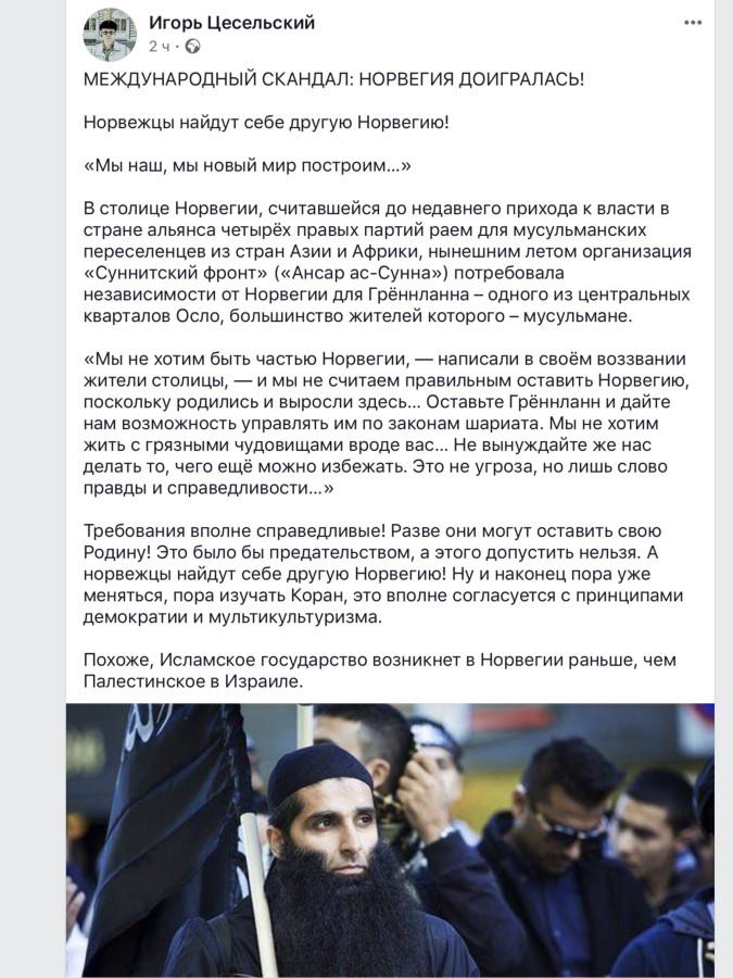 https://ic.pics.livejournal.com/matveychev_oleg/27303223/10357153/10357153_900.jpg