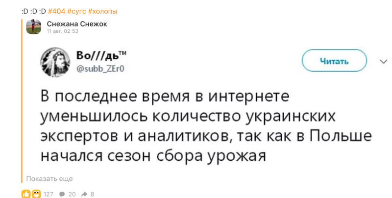 https://ic.pics.livejournal.com/matveychev_oleg/27303223/10519786/10519786_800.jpg