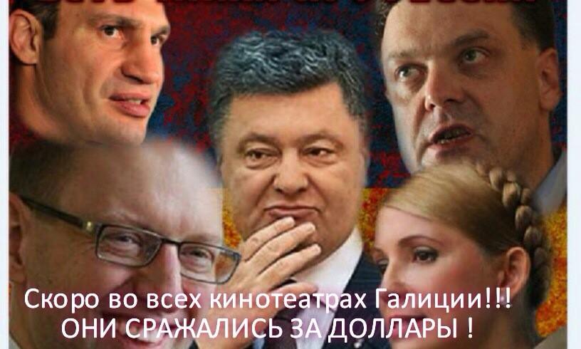 Луганщина подверглась массированным обстрелам, ранен 1 воин и мирный житель, - ОГА - Цензор.НЕТ 2818