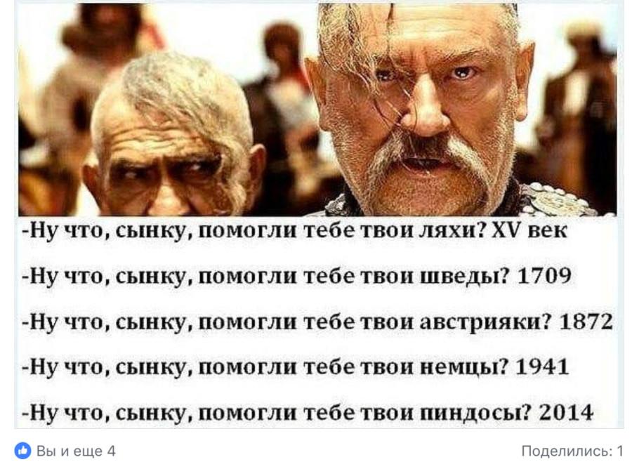 https://ic.pics.livejournal.com/matveychev_oleg/27303223/10793381/10793381_900.jpg