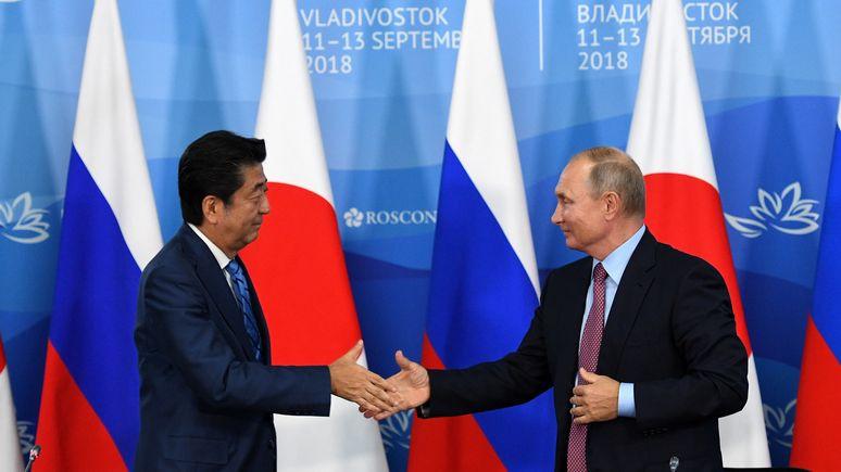 Россия и Япония пошли на сближение