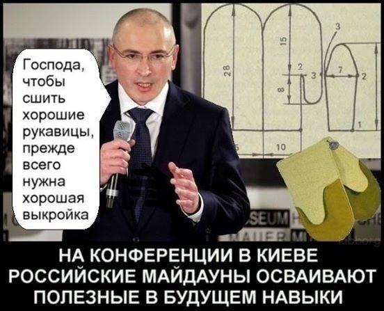 http://ic.pics.livejournal.com/matveychev_oleg/27303223/1085811/1085811_original.jpg