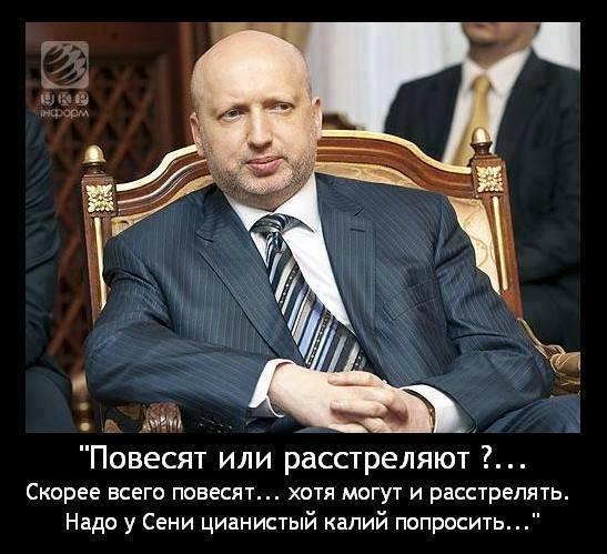 Турчинов поручил создать группу по подготовке первого заседания новой Рады - Цензор.НЕТ 2073