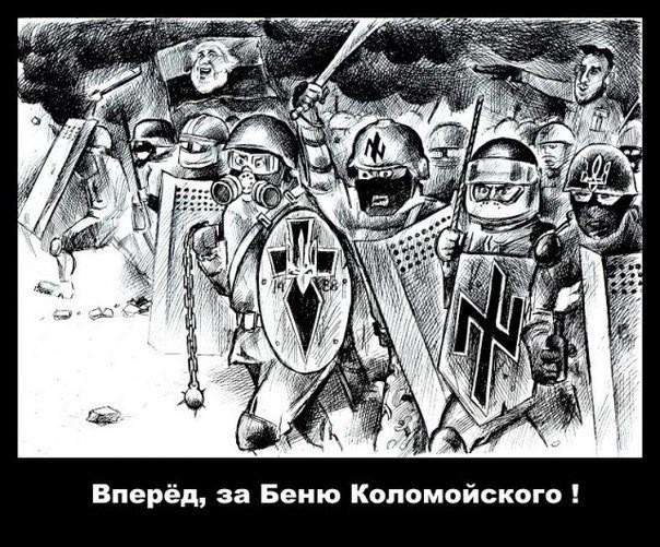 http://ic.pics.livejournal.com/matveychev_oleg/27303223/1090911/1090911_original.jpg