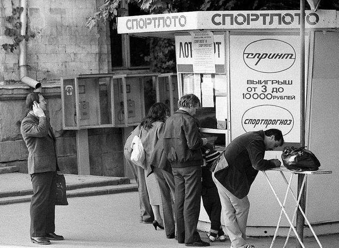 В октябре 1970 года в СССР состоялся розыгрыш лотереи , главными призами которой стали автомобили