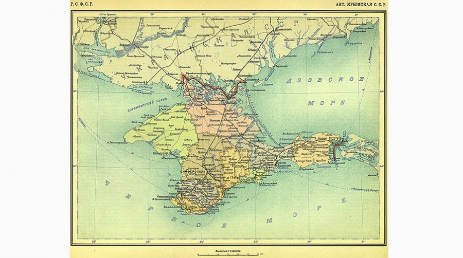 Крым – автономная единица России