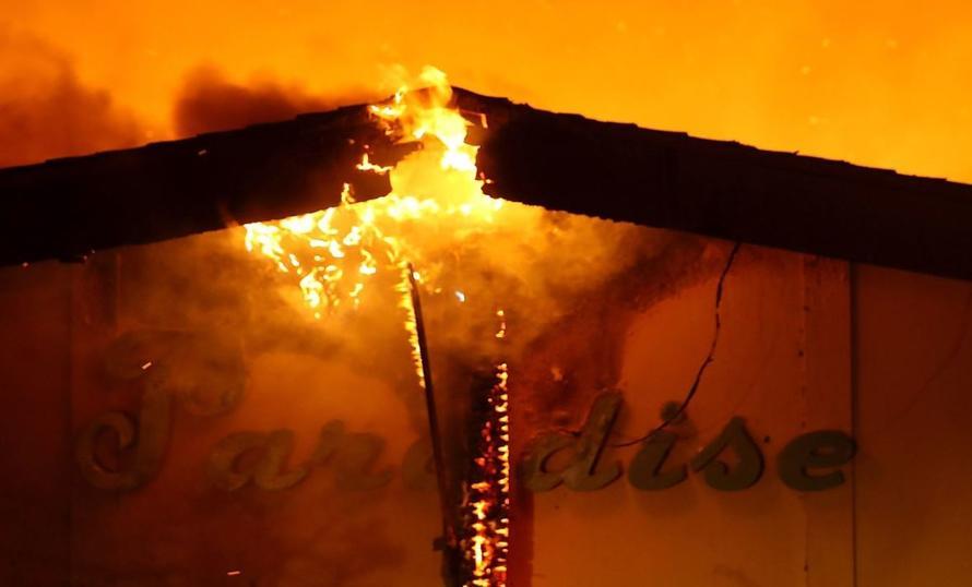Американский рай сгорел