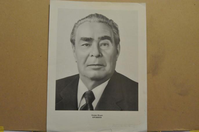 На своём месте (годовщина смерти Брежнева)