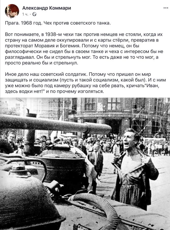 https://ic.pics.livejournal.com/matveychev_oleg/27303223/11464071/11464071_900.jpg