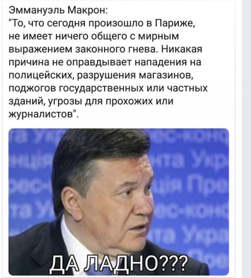 https://ic.pics.livejournal.com/matveychev_oleg/27303223/11492724/11492724_900.jpg