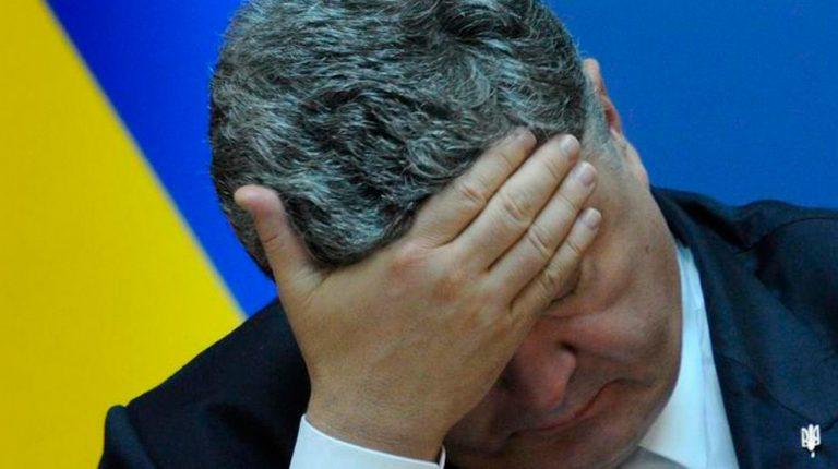 «Электоральная смерть» Порошенко