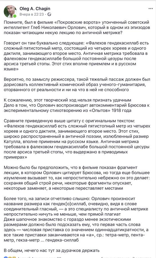 https://ic.pics.livejournal.com/matveychev_oleg/27303223/11640241/11640241_900.jpg