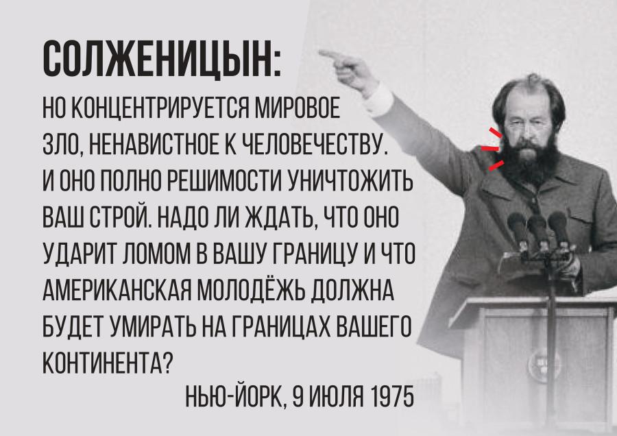 В Китае распространение и хранение книг Солженицына стало уголовным преступлением 11780975_900