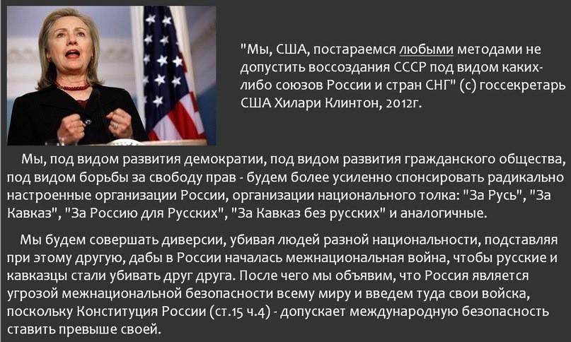 Большая политика - Страница 5 1195875_original
