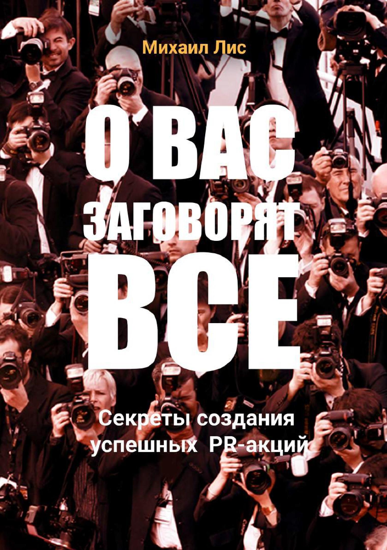 В Гродно открыли PR-агентство, за услуги которого заказчик будет расплачиваться своей кровью