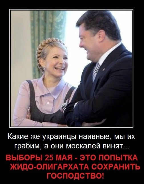 http://ic.pics.livejournal.com/matveychev_oleg/27303223/1245522/1245522_original.jpg