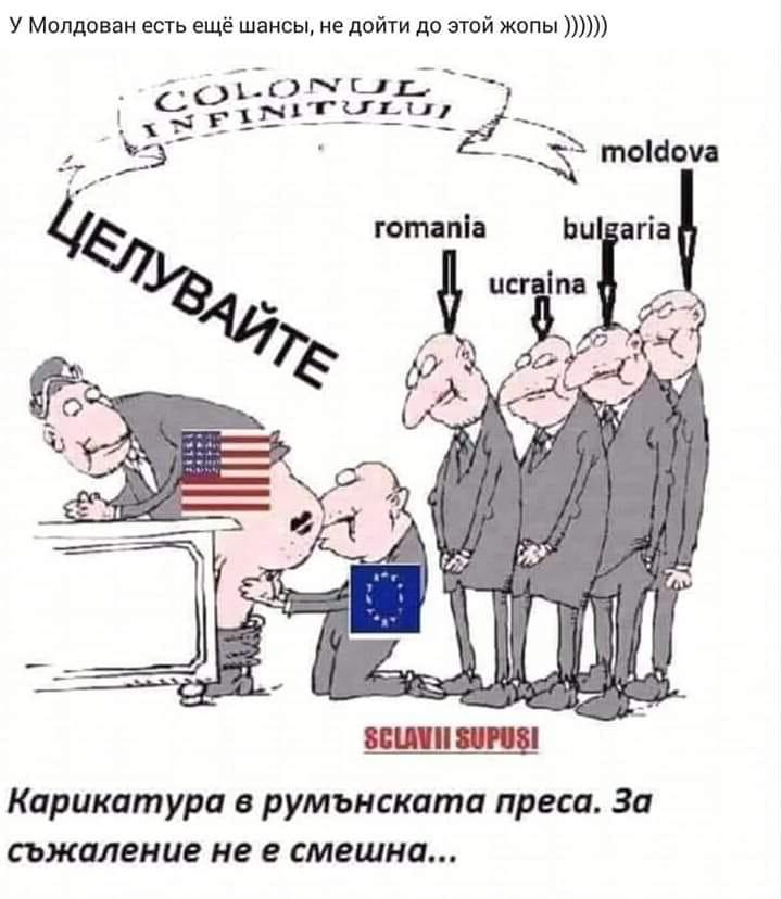 У молдован есть еще шансы
