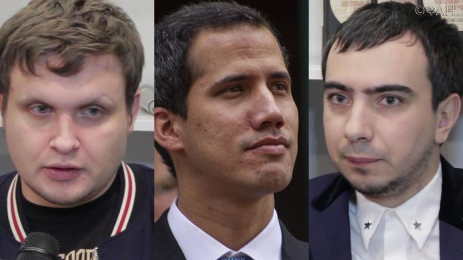 Гуайдо по просьбе пранкеров заблокировал счета Мадуро в «Лексус Вованиаль банке»