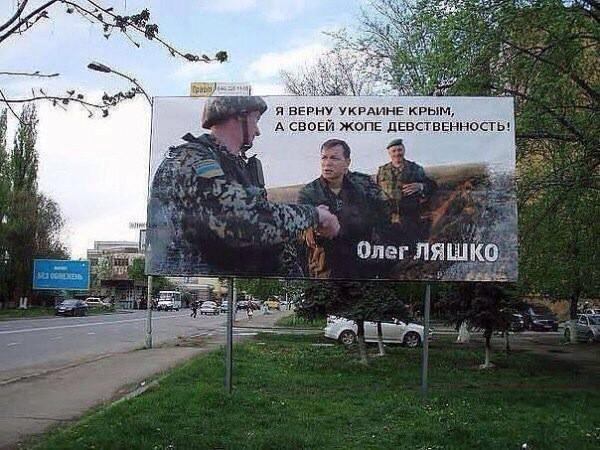 как будет по украински верни