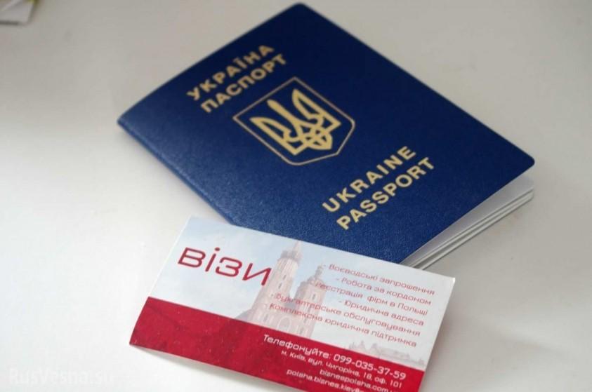 «Безвиз умер?» Украинцев не пускают в Евросоюз, разворачивают на границе