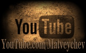 www.youtube.com_matveychev