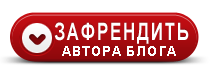 Иностранные каратели в Сибири.