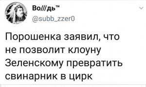 https://ic.pics.livejournal.com/matveychev_oleg/27303223/12734504/12734504_300.jpg