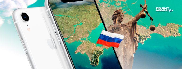 Россия выдвинула ультиматум крупной американской корпорации