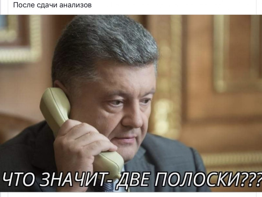 https://ic.pics.livejournal.com/matveychev_oleg/27303223/12781847/12781847_900.jpg