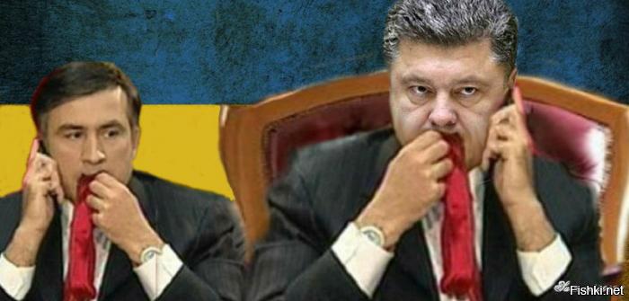 В Киеве занялись самоутешением: «Запад нас не «кинет» как Грузию»