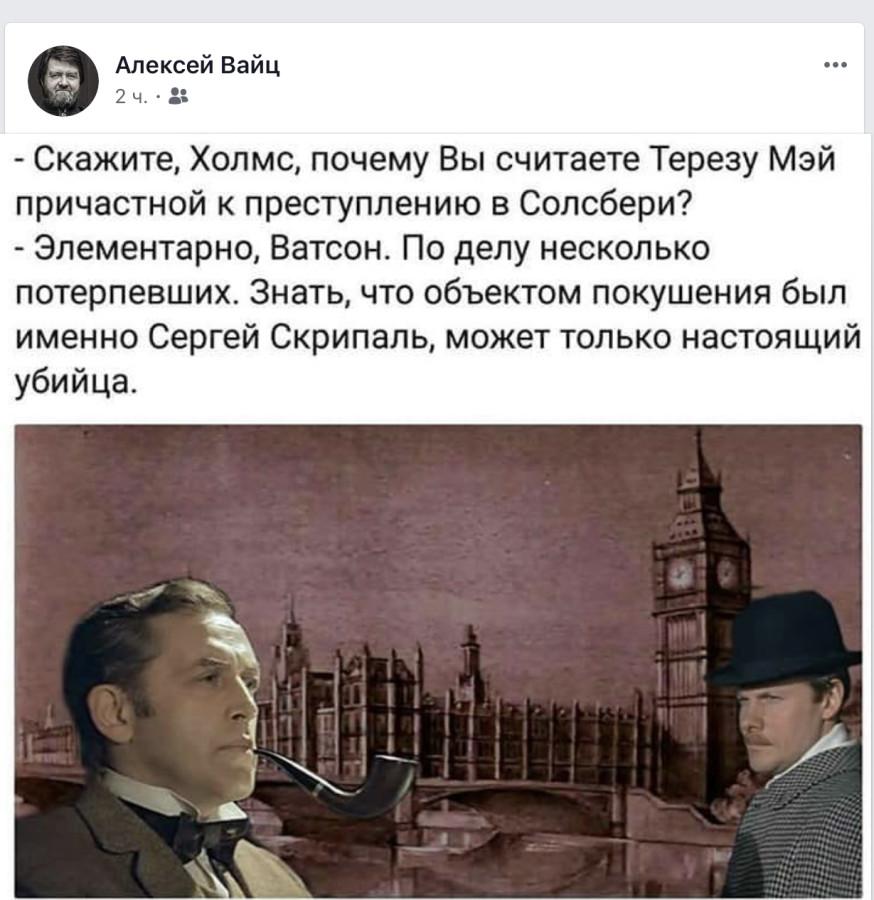 https://ic.pics.livejournal.com/matveychev_oleg/27303223/12858904/12858904_900.jpg