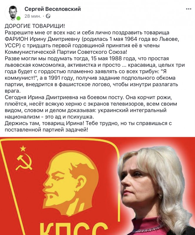 https://ic.pics.livejournal.com/matveychev_oleg/27303223/12917919/12917919_800.jpg