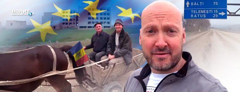 Плоды евроинтеграции: Молдова напомнила британцу Афганистан