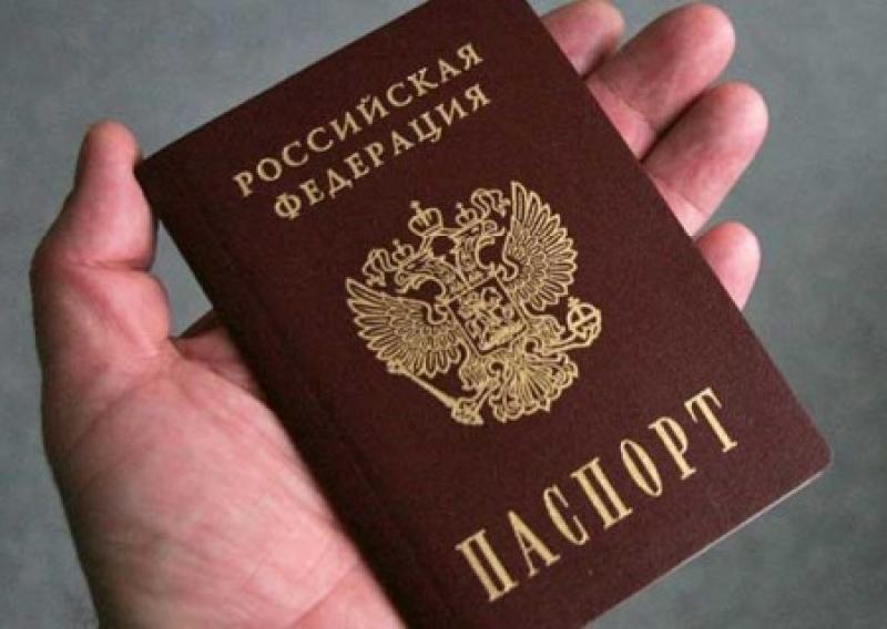 Россия собирает соотечественников!