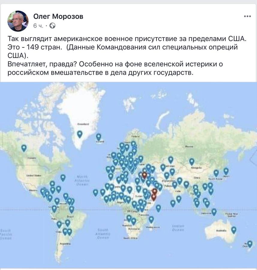 https://ic.pics.livejournal.com/matveychev_oleg/27303223/13153902/13153902_900.jpg