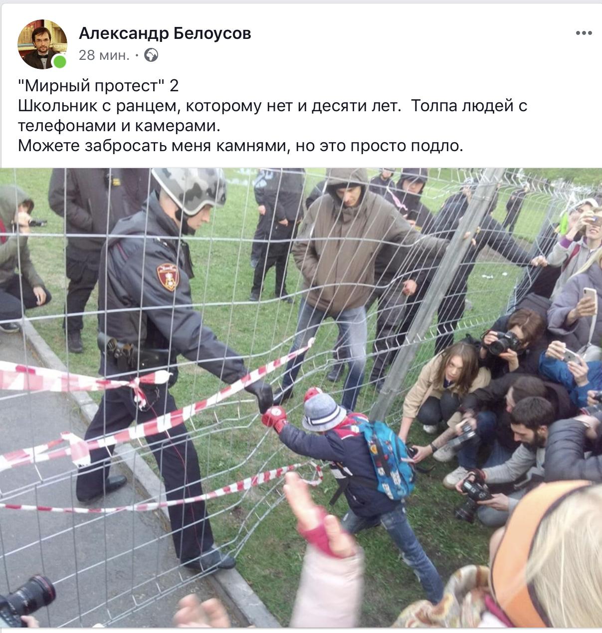 Ох майданные украинцы радуются-то!